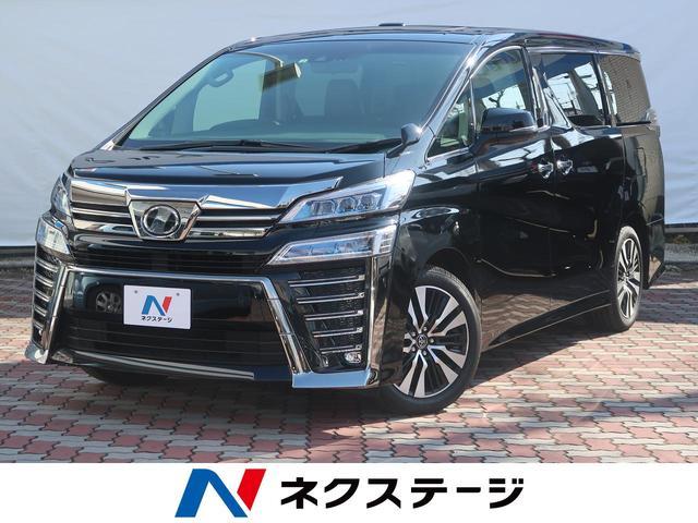 トヨタ 2.5Z Gエディション ワンオーナー セーフティセンス