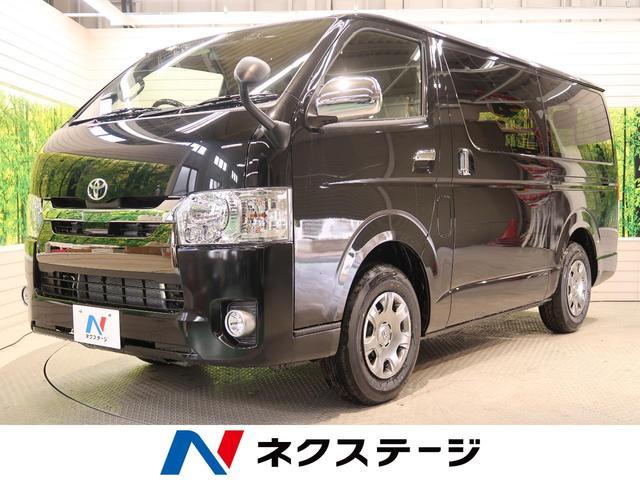ハイエースバン(トヨタ)  中古車画像