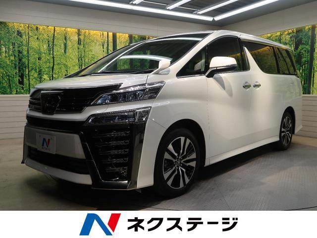 トヨタ 2.5Z Gエディション 登録済未使用車 ツインムーンルーフ