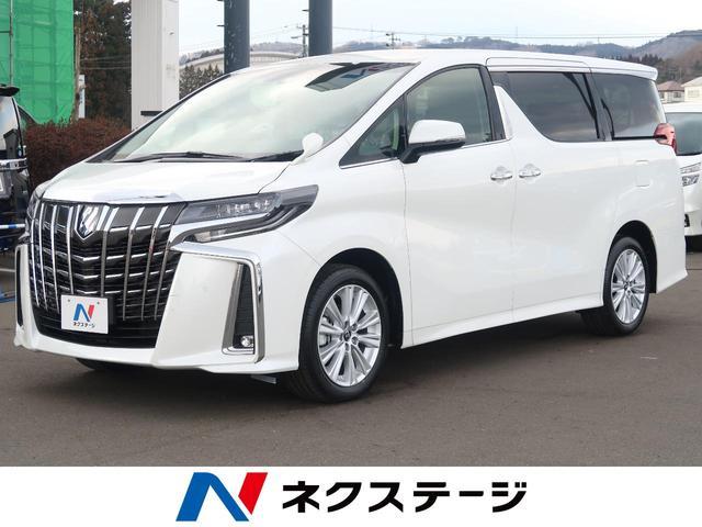 トヨタ 2.5S 新車未登録 両側パワスラ セーフティセンス LED