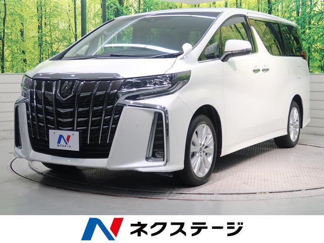 トヨタ 2.5S プリクラッシュセーフティシステム
