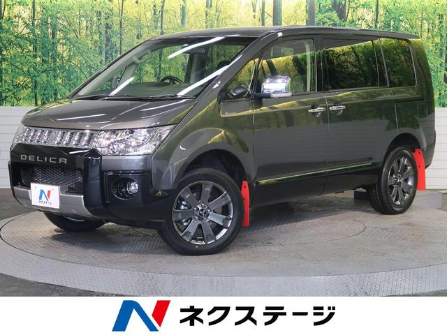 デリカD:5(三菱) ジャスパー 中古車画像