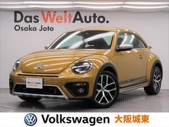 VW ザ・ビートルデューン 限定500台・専用デザイン