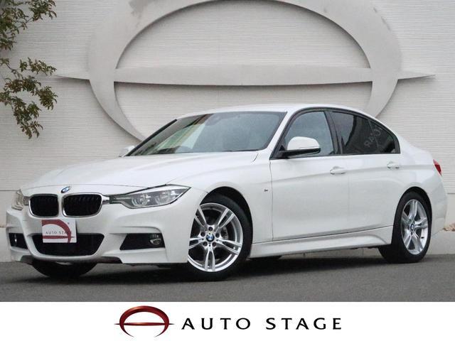 BMW 320i Mスポーツ インテリジェントセーフティ ACC