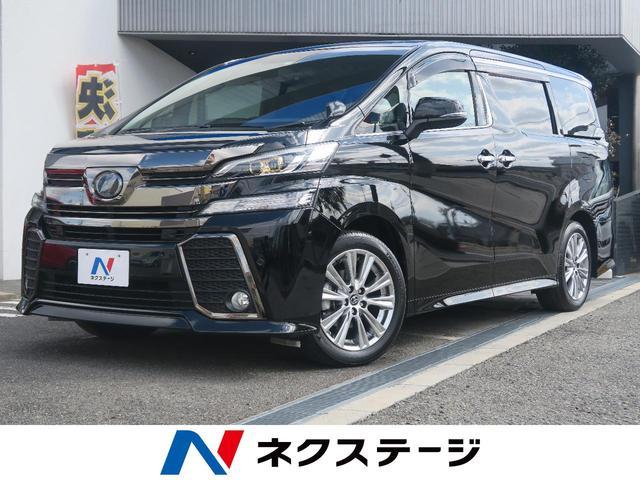 トヨタ 2.5Z Aエディション ゴールデンアイズ 自社買取