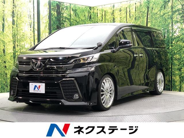 トヨタ 2.5Z Aエディション ゴールデンアイズ 純正メモリーナビ