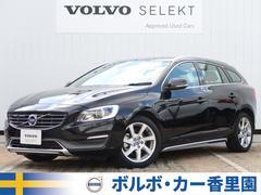 ボルボ V60T4 SE 認定 本革 純正ナビ/リアビュー 2014後期M