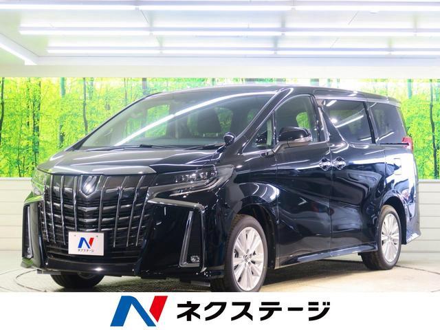 トヨタ 2.5S