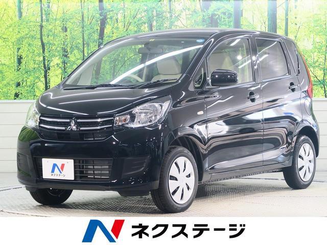 三菱 E e-アシスト 届出済未使用車 シートヒーター