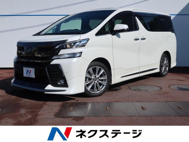 トヨタ 2.5Z Aエディション ゴールデンアイズ メーカーナビ