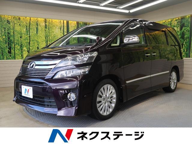 トヨタ 2.4Z 純正8型HDDナビ 両側電動スライドドア 禁煙車