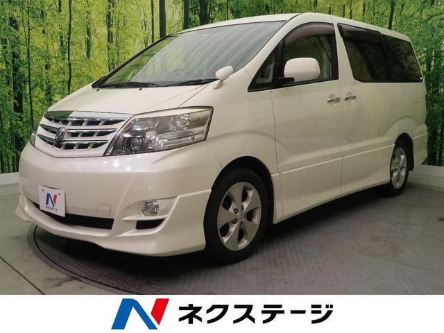 トヨタ AS リミテッド HDDナビ 両側電動スライドドア 禁煙車