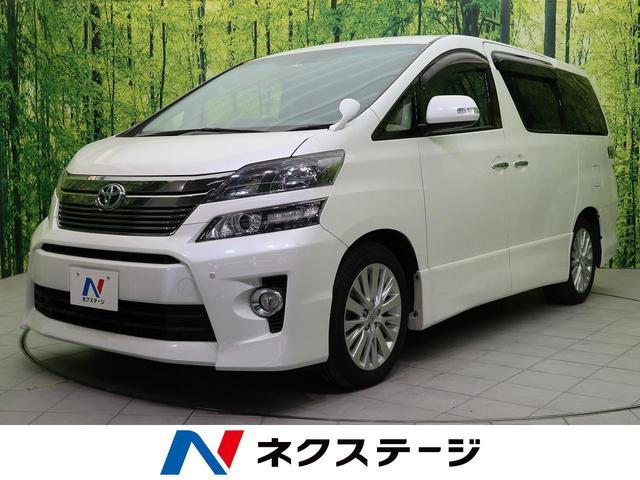 トヨタ 2.4Z Gエディション 両側電動 9型BIG-Xナビ