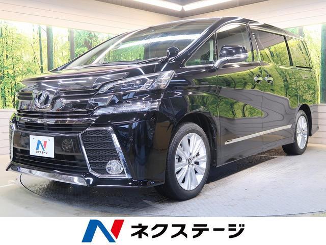 トヨタ 2.5Z 9型SDナビ 後席モニター 両側自動ドア