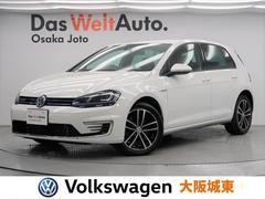 VW ゴルフGTEGTE メーカー広報車・禁煙車・PHEV・純正ナビ・フルセグ