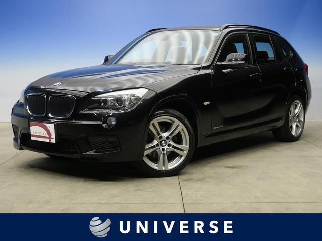 BMW xDrive 20i Mスポーツパッケージ 禁煙 1オーナー