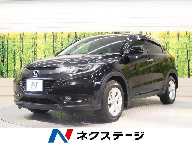 ホンダ X・ホンダセンシング 車線逸脱警報