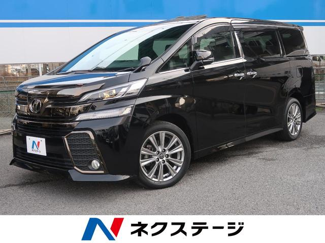 トヨタ 2.5Z Aエディション ゴールデンアイズ BIG-X11型