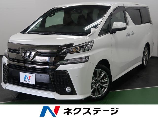 トヨタ 2.5Z Aエディション ゴールデンアイズ 11型ナビ 禁煙