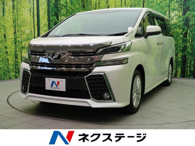 トヨタ 2.5Z Aエディション 11型ナビ 両側電動スライドドア