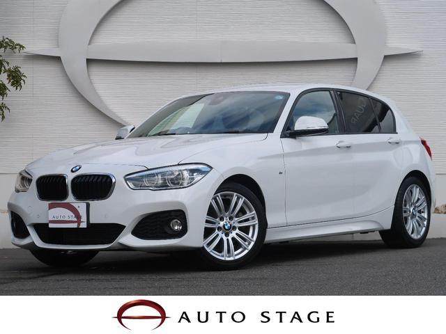 BMW 120i Mスポーツ LEDヘッド バックカメラ 衝突軽減