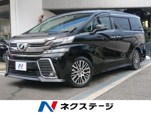 トヨタ 2.5Z Gエディション ナビ