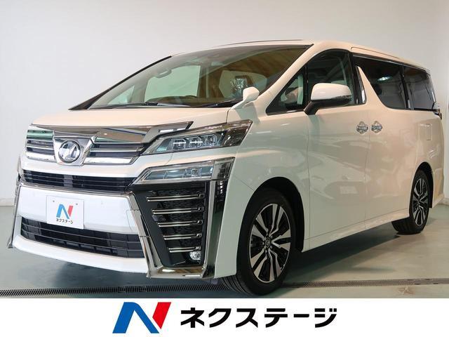 トヨタ 2.5Z Gエディション セーフティセンス 黒革