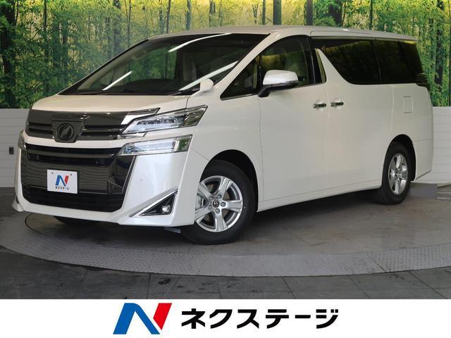 トヨタ 2.5X 登録済み未使用車 両側電動ドア