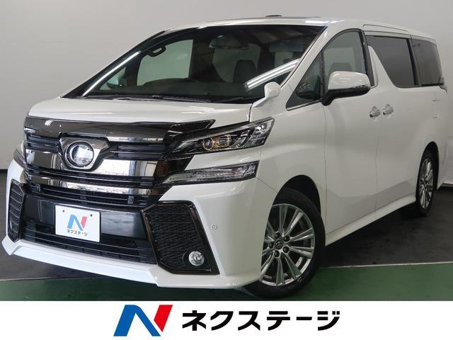 トヨタ 2.5ZAエディションゴールデンアイズ アルパイン11型ナビ