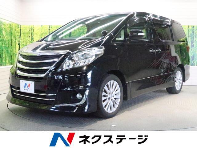 トヨタ 240S 純正ナビ フルセグTV バックカメラ