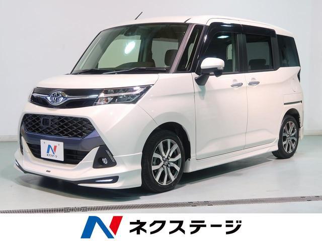 トヨタ カスタムG-T モデリスタエアロ スマートアシスト SDナビ