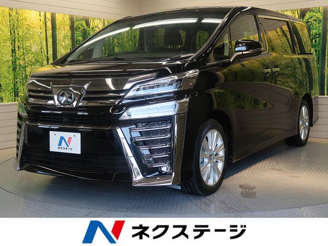 トヨタ 2.5Z Aエディション メーカーOPナビ ムーンルーフ