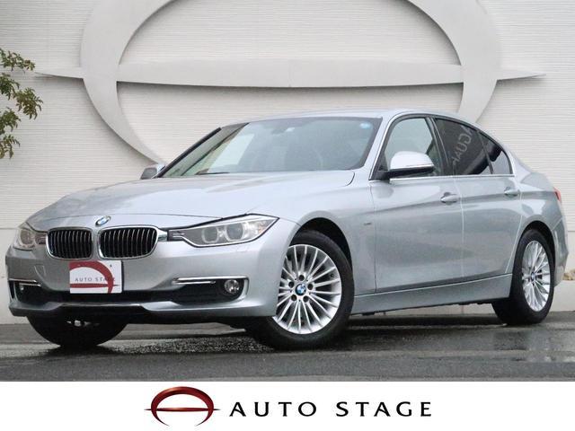 BMW 320d ラグジュアリー フルセグ コンフォートアクセス