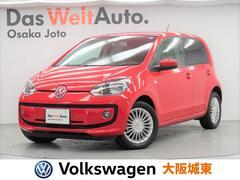 VW アップ!ハイ アップ! 自社買取車・衝突軽減ブレーキ