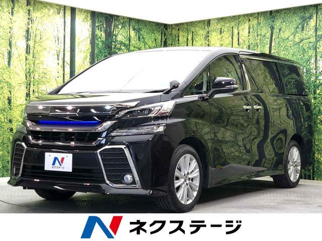 トヨタ 2.5Z 純正メモリーナビ フルセグ 禁煙車 バックカメラ