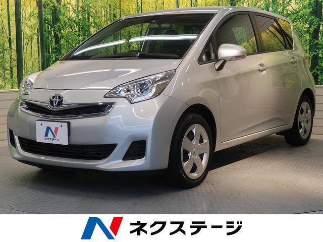 トヨタ X 純正オーディオ キーレス 禁煙車 横滑り防止装置