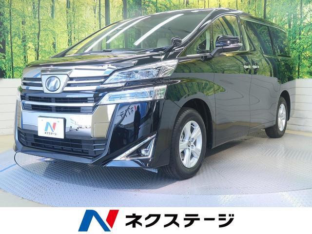 トヨタ 2.5X 登録済未使用車 セーフティセンス 両側電動ドア