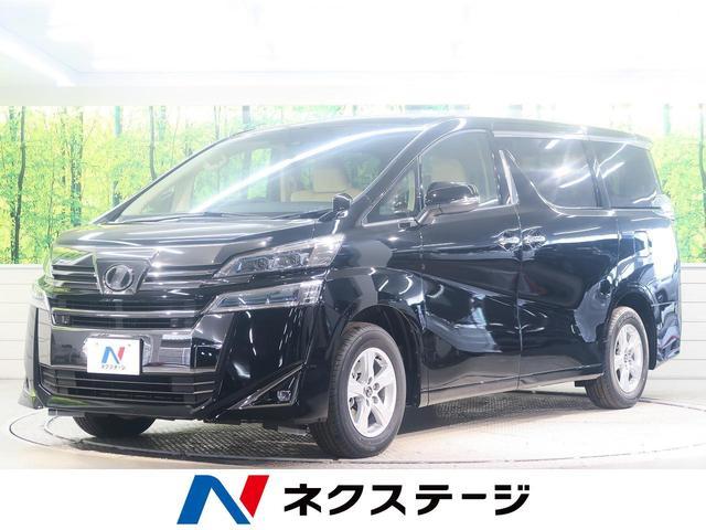 トヨタ 2.5X 両側電動スライドドア 登録済未使用車
