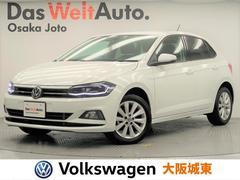 VW ポロTSIハイライン 現行モデル・ディスカバープロPKG