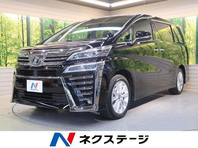 トヨタ 2.5Z 両側自動ドア セーフティセンス 7人乗り LED