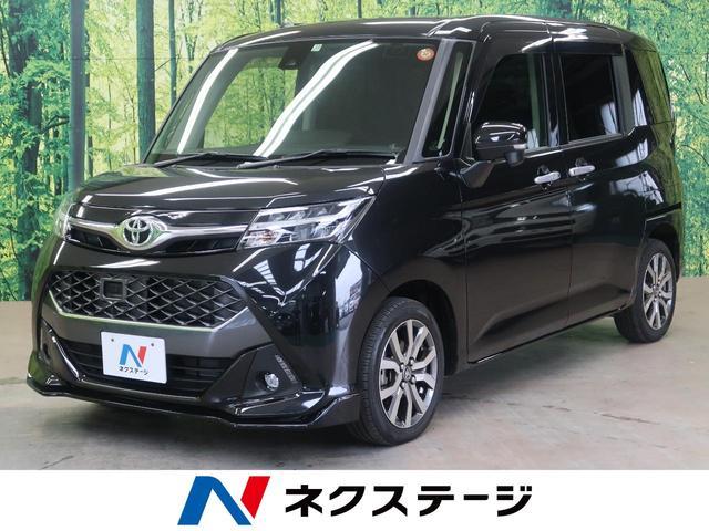トヨタ カスタムG-T HDDナビ クルコン 両側パワースライド
