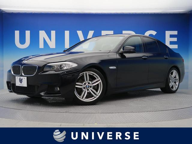 BMW 523dブルーパフォーマンス Mスポーツパッケージ クルコン