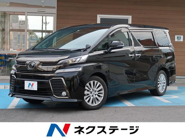 トヨタ 2.5Z Aエディション ゴールデンアイズ 純正9型SDナビ