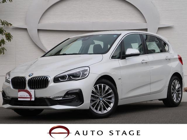 BMW 218dアクティブツアラー ラグジュアリー インテリセーフ