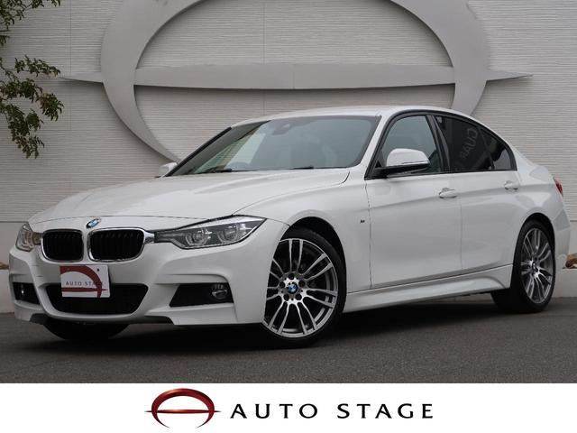 BMW 320i Mスポーツ インテリセーフティ ACC LED