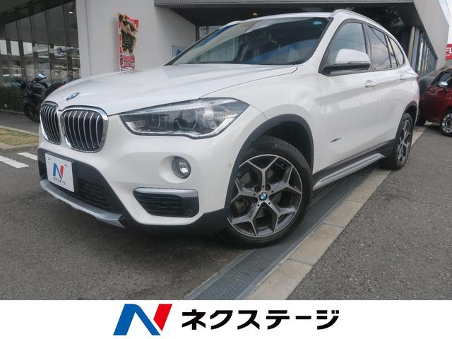 BMW sDrive 18i xライン バックモニターETC