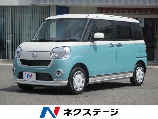 ダイハツ Xメイクアップリミテッド SAIII 届出済未使用車 ツート