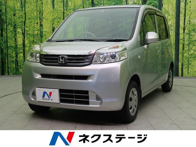 ホンダ Gスマートプラス 自社買取車輌 ディスプレイ付CDオーディオ