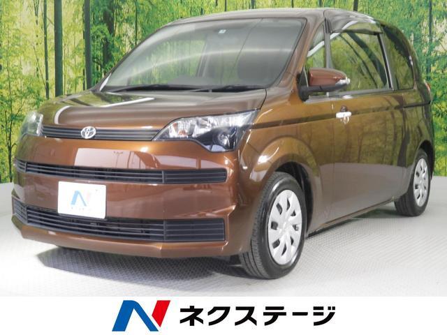 トヨタ F アイドリングストップ 電動スライド 純正ナビ