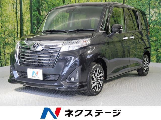 トヨタ カスタムG スマアシIII 両側電動ドア バックカメラ